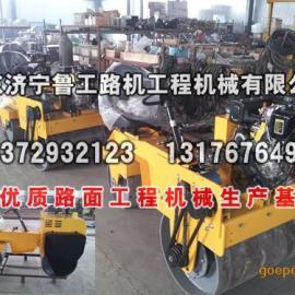 扬州市厂家直销振动小型座驾式压路机质量就是好
