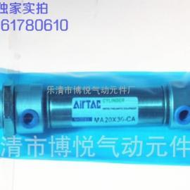 专业供应亚德客气缸 MAL迷你气缸 SC标准气缸 SU气缸 提供非标