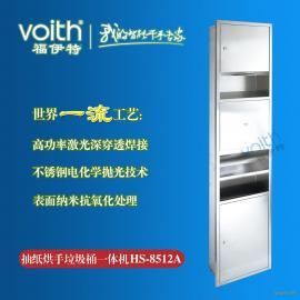 陕西不锈钢三合一干手柜 嵌墙式组合干手柜 擦手纸架盒箱