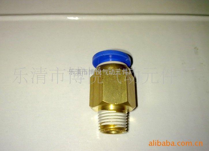 【厂家直销】常用标准件接4MM气管G1/4螺纹扣快插接头PC4-02