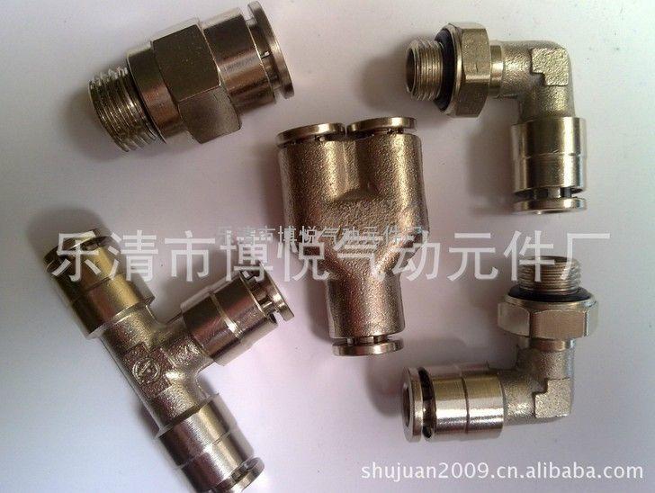 【厂家直销】螺纹接头终端接头PC8-02,插8MM气管,罗纹G1/4