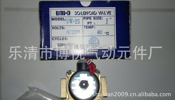二位二通铜体水阀UNID品牌二口二位阀口径G3/8 UW-10