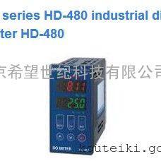 日本 HORIBA 工业在线溶解氧计 HD-480