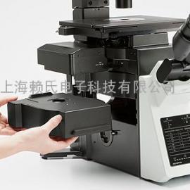 奥林巴斯倒置荧光显微镜IX73