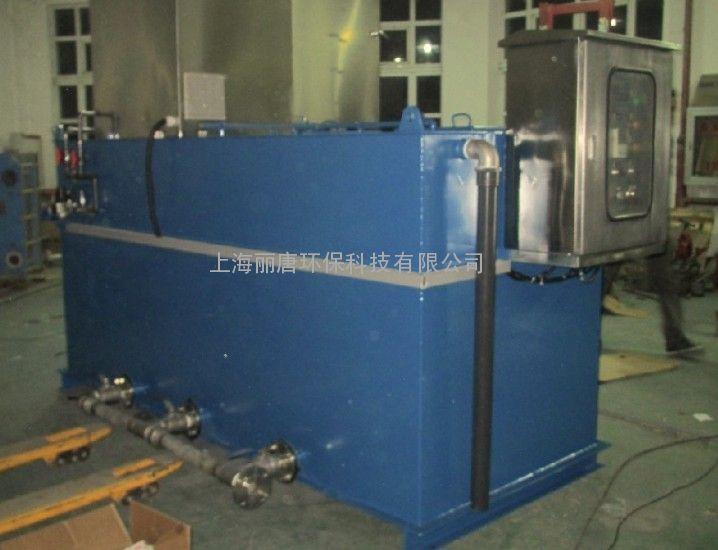 絮凝剂PAM投加装置