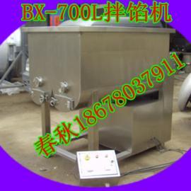 台湾烤肠真空调馅机、1200L真空拌馅机春秋经验丰富