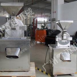 FS-250不锈钢卧式粉碎机 食品粉碎机