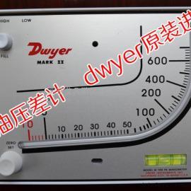 德威��DWYER �t油�翰钣� MARK II M-700PA