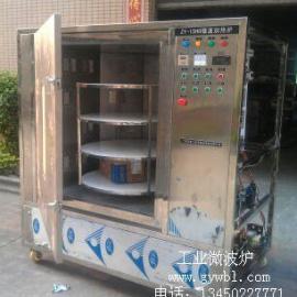 大型微波炉(商业微波炉)