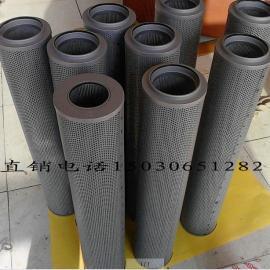 供应FAX-630×10黎明滤芯,供应黎明滤芯