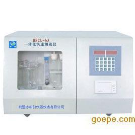 自动定硫仪 一体化测硫仪 河北煤炭含硫量化验设备 鹤壁中创生产