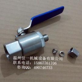 温州产G1/2-Φ6仪表气源球阀(QG.Y1卡套气源球阀)