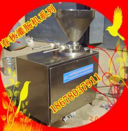 小型液压灌肠机18678037911多少钱,全钢液压灌肠机