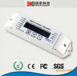 DMX转SPI解码器,BC-820 DMX512信号解码器
