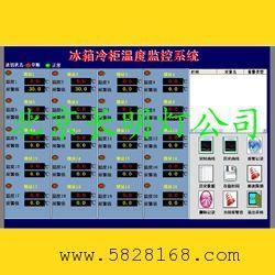 智能型温室大棚温湿度监控系统
