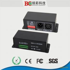 DMX-PWM解码驱动器,RGB灯带解码器,舞台灯光控制器