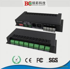 24路DMX控制器,解码器,24通道DMX512解码器