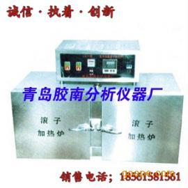 供应高温滚子加热炉(九轴)XGRL-9,高温滚子加热炉(九轴)XGRL