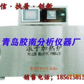 供应高温滚子加热炉XGRL-4A,高温滚子加热炉XGRL-4A价格,高温滚