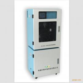 FB-1001型COD水质在线监测仪
