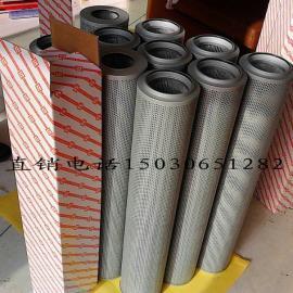 供应FAX-630×20黎明滤芯