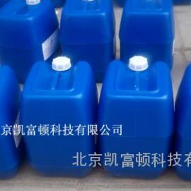 KFD-410脱硫塔专用阻垢剂