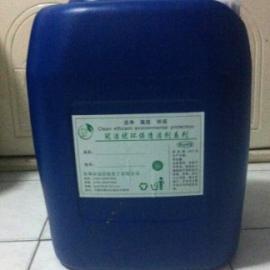 油罐污垢清洗剂 重油污清洗剂 导热油路除油剂
