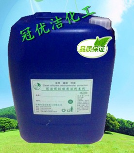 设备水垢清洗剂 压风机的冷却器长时间水垢很多怎么处理