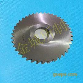 硬质合金铣刀  来图定制锐力牌锯片铣刀厂家大量批发供应