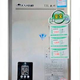 山西燃气热水器 太原燃气热水器 燃气热水器 煤气热水器