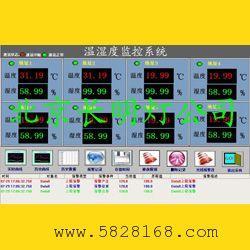 无线巡检型温湿度监控系统