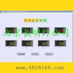 GPRS巡检型温湿度监控系统