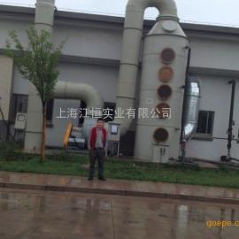 浙江小型塑料厂废气处理江苏小型塑料厂废气处理设备