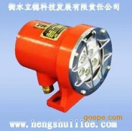 蓄电池电机车照明信号灯