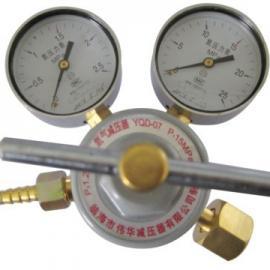 氮气减压器yqd-07