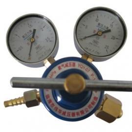 YQY-07氧气减压器