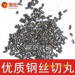 (不锈钢丝切丸,强化钢丝切丸,钢丝切丸3.0 )