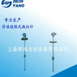 插入式磁垂钓液位保险丝