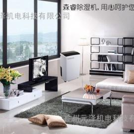别墅专用除湿机森睿CH960B,静音环保除湿干衣机,除湿机