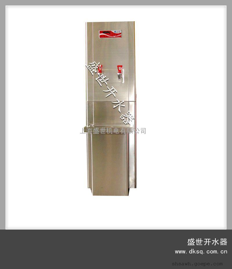 即热式电开水器|全不锈钢304材质|节能省电|60双热水嘴