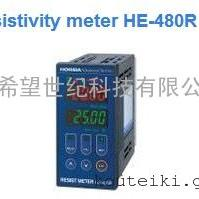 日本 HORIBA 工业在线电阻率监测仪 HE-480R