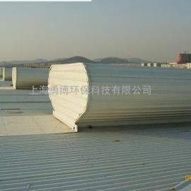 供应上海(YOBOO)900型开敞式通风气楼,环保型屋顶通风器