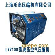 新年促销高压空气压缩机