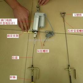 台湾产油门电机