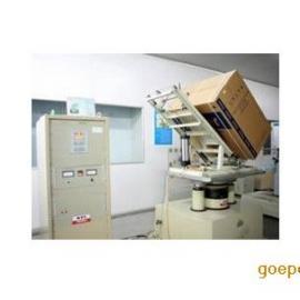 滚筒洗衣机/冰箱背负试验机