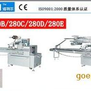 HTL-280B枕式多功能自动包装机