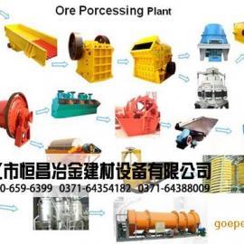 五大连池砂石生产线设备fu石料生产线设备价钱
