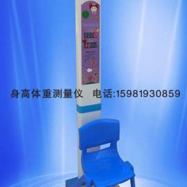 超声波儿童电子秤