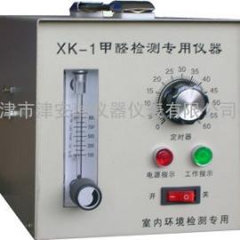 XK-1甲醛检测仪器 天津XK-1甲醛检测仪器