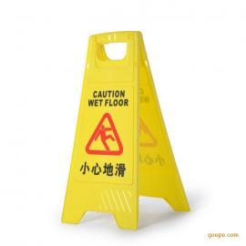 荆州清洁厂家批发公共清洁用具告示牌酒店用品告示牌宾馆指示牌